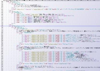 28.4:350:247:250:176:html-code:center:1:1::1: