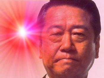 13.2:350:263:250:188:OzawaIchiro:center:1:1::1: