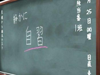 11.4:350:263:250:188:Blackboard:center:1:1::1: