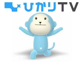 10.2:350:263:250:188:Hikari-TV:center:1:1::1: