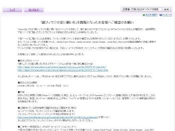 20.7:350:263:250:188:Yahoo:center:1:1::1: