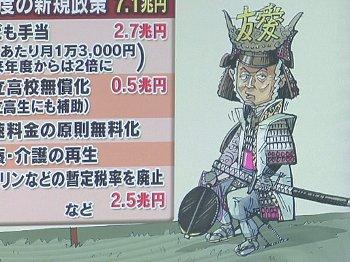32.6:350:262:250:187:NHK:center:1:1::1: