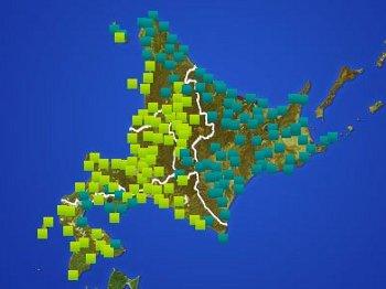 16.2:350:262:250:187:Hokkaido:center:1:1::1: