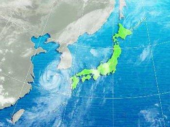 25.3:350:263:250:188:Typhoon4:center:1:1::1: