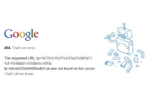 16.4:480:360:250:188:Google404:center:1:1::1: