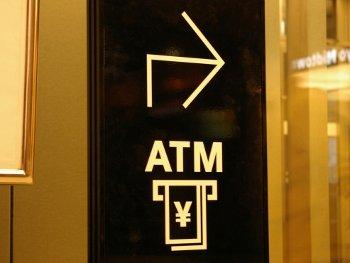 14.8:350:263:250:188:ATM:center:1:1::1: