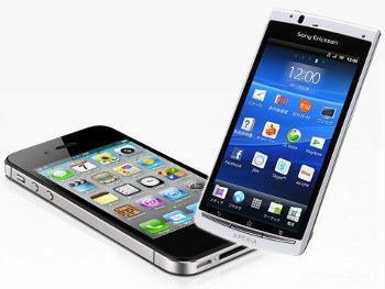 19.6:350:263:250:188:SmartPhone:center:1:1::1: