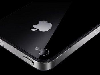 8.3:350:263:250:188:iPhone4S:center:1:1::1: