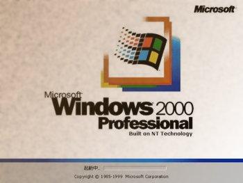 15.4:350:263:250:188:Windows2000:center:1:1::1: