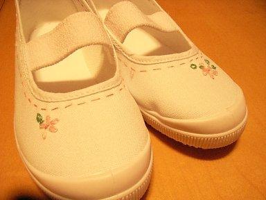 19.3:384:288:250:188:Shoes:center:1:1::1: