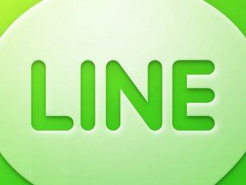 9.5:350:263:250:188:LINE:center:1:1::1: