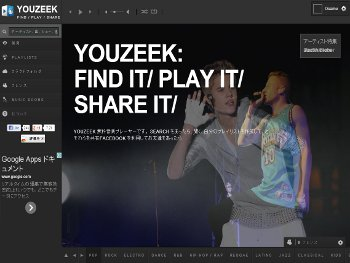 20.5:350:263:250:188:YOUZEEK:center:1:1::1: