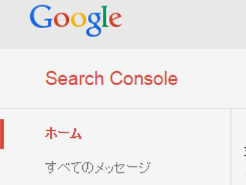 27.4:350:263:250:188:GoogleSearchConsole:center:1:1::1: