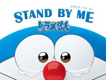84.4:350:263:250:188:Doraemon:center:1:1::1: