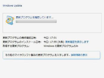 46.1:350:263:250:188:WindowsUpdate:center:1:1::1: