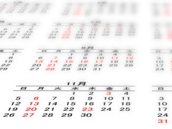 20.5:350:263:250:188:Calendar:center:1:1::1: