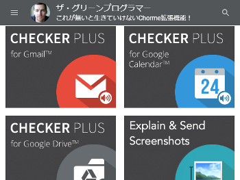28.1:350:263:250:188:CheckerPlus:center:1:1::1: