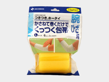 21.7:350:263:250:188:TsukitsukiHotai:center:1:1::1:
